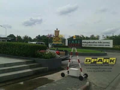 SCG.ติดตั้งป้ายเรียกแท็กซี่Dpark