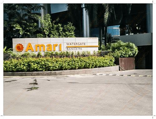 Amari Watergate Bangkok กับยางชะลอความเร็ว Dpark