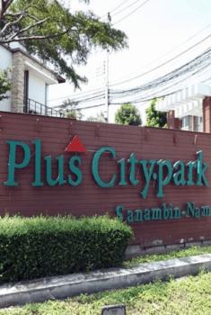 Plus Citypark